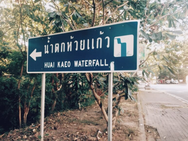 Go to Thailand - Chiang Mai Waterfall Hike